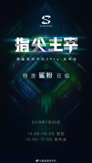 Xiaomi Black Shark 2 Pro is coming on July 2019 with Snapdragon 855 Plus