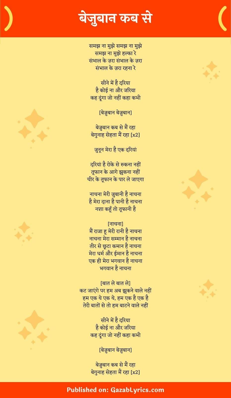 Bezubaan Kab Se song lyrics image
