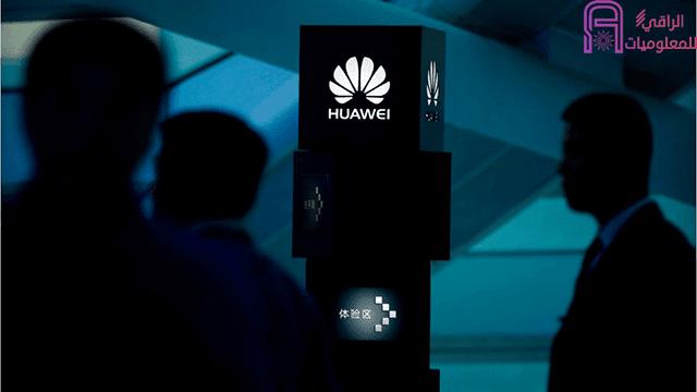 تحالف Wi-Fi وJEDEC يحظرون شركة هواوي