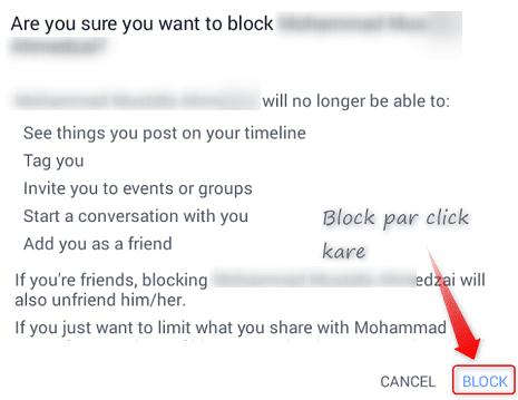 facebook-par-kisi-ko-block-kaise-kare