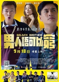 Watch Golden Brother Online Free in HD