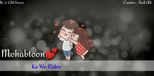 Jo Dil 💟 Pass Rahte Hai Woh 🥰 Dil Kyon 💔Tod Jate Hai | Heart Touching Status 😍