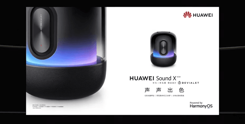 Huawei Sound X Smart Speaker and two smart screens with Harmony OS 2 announced!
