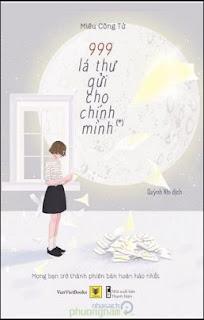 999 Lá Thư Gửi Cho Chính Mình by Miêu Công Tử Ebook PDF