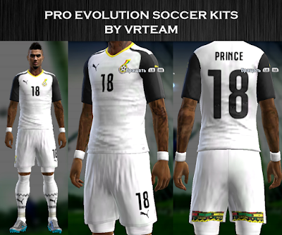 PES 2013 Ghana 2016 home kit by vladroman
