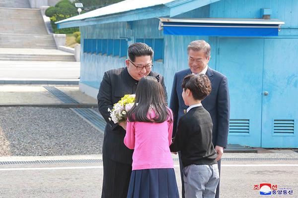 kim jong un and south side children