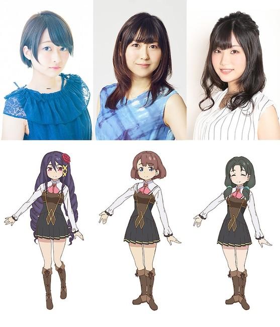 res voces más se unen a Watashi, Nōryoku wa Heikinchi de tte Itta yo ne!