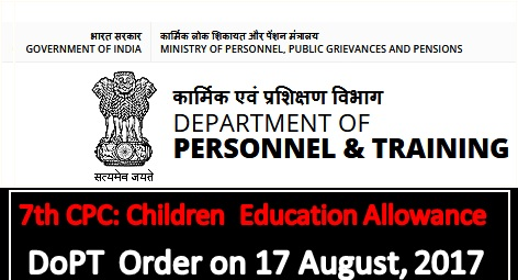 7th-cpc-children-education-allowance-dopt-paramnews