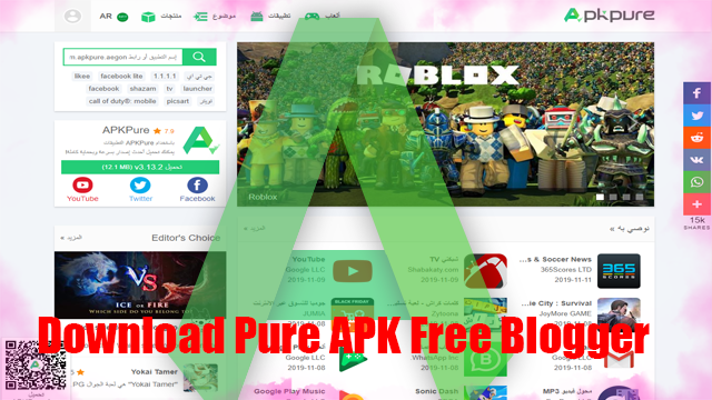 Download Pure APK Free Blogger