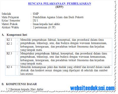 RPP PAI Kelas 9 SMP/MTs Kurikulum 2013 Revisi