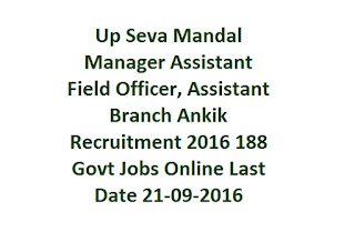 Up Seva Mandal Manager Assistant Field Officer, Assistant Branch Ankik Recruitment 2016 188 Govt Jobs Online Last Date 21-09-2016