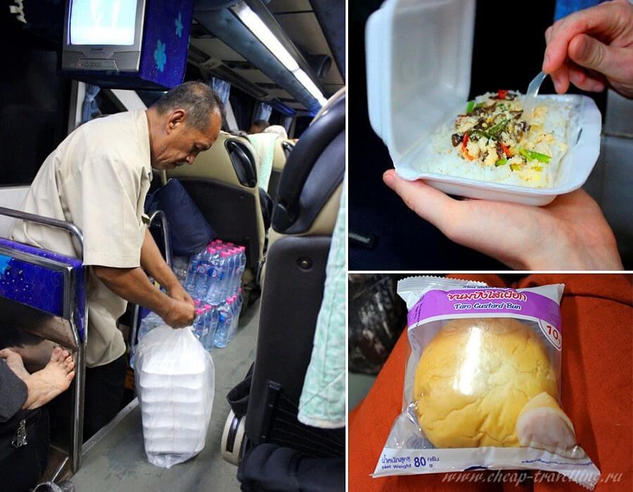 Перекус в автобусе