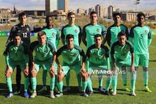 Португалия U19 – Армения U19 смотреть онлайн бесплатно 20 июля 2019 прямая трансляция в 20:00 МСК.