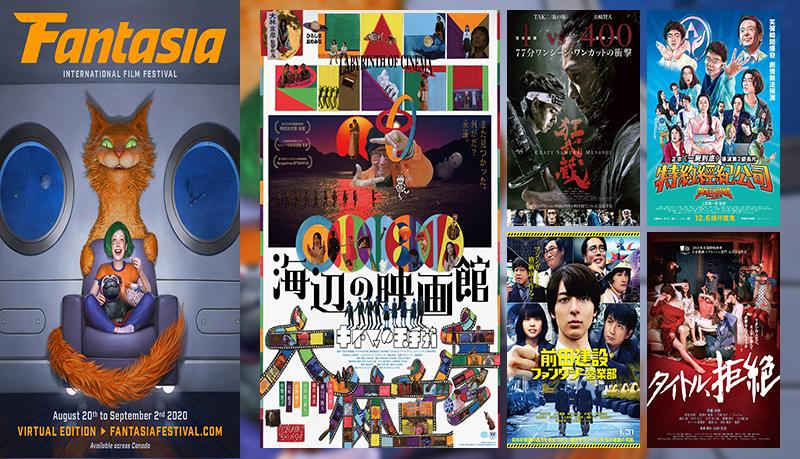 Programación japonesa 24 Festival Internacional de Cine Fantasia