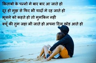 love status on image