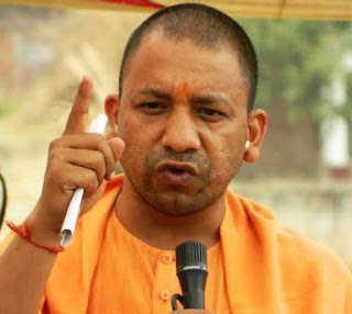 New scheme of CM Yogi, breakfast for 3 rupees and 5 meals,up cm yogi ji,up sarkar