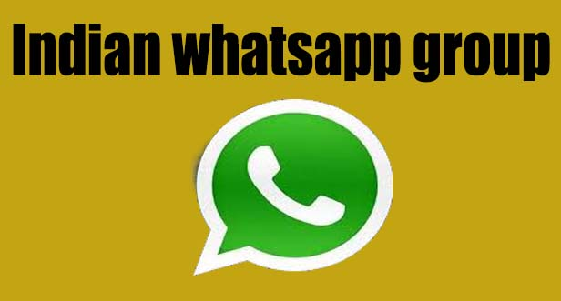 Indian Whatsapp Group Link - Join our latest Indian Whatsapp Group