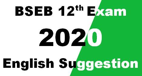 मॉडल पेपर 12 वीं 2020, इंटर का ऑब्जेक्टिव क्वेश्चन, बिहार बोर्ड 12 वीं के मॉडल पेपर 2020 arts, 2020 का इंग्लिश का पेपर, इंटर का गेस पेपर 2020, 2020 में आने वाले महत्वपूर्ण प्रश्न, इंटर का क्वेश्चन 2019, बिहार बोर्ड 12 वीं परीक्षा मॉडल पेपर, BSEB Inter/12th Model Question Paper 2020