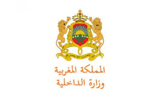 مباريات التوظيف بالجماعات المحلية بالمغرب لسنة 2021