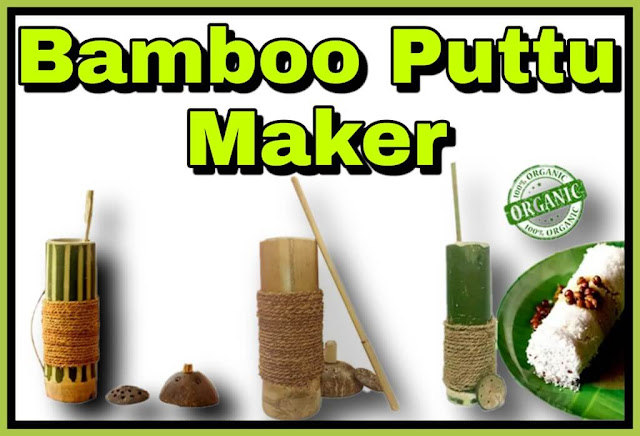 Bamboo Puttu Maker