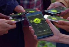 حوّل هاتفك الذكي القديم إلى مكبر صوتي عالي الجودة عبر هذا التطبيق الخرافي وبث الأغاني عبره