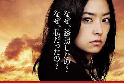 Sinopsis Rebirth / The Eight Day / Youkame no Semi (2011) - Film Jepang