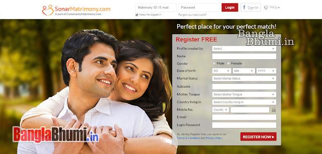 Top 10 Bengali Matrimony Websites In India
