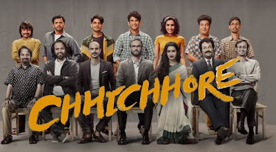 Chhichhore Dialogues, Chhichhore Best Dialogues, Chhichhore Movie Dialogues