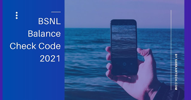 BSNL Balance Check Code