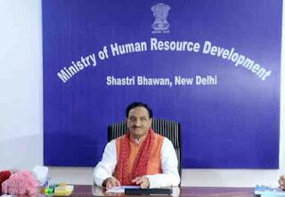 मानव संसाधन विकास मंत्री रमेश पोखरियाल का सस्पेंस खत्म, दोनों परीक्षाएं सितंबर तक