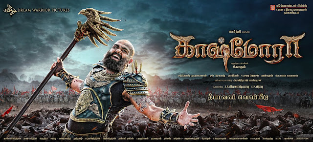Kaashmora First look poster in malayalam