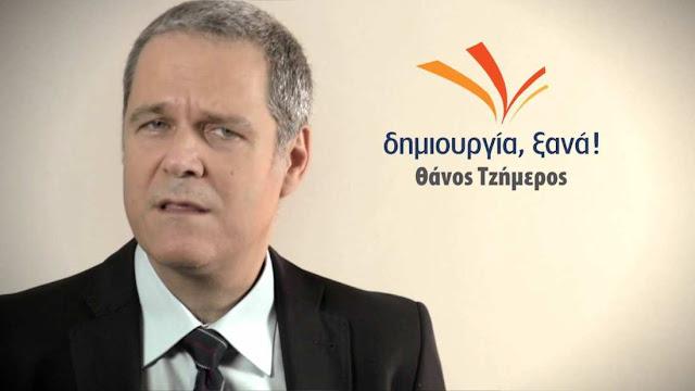 Τζήμερος, Συνεπιμέλεια, Ελλάδα, Ενεργοί Μπαμπάδες, ΓΟΝ.ΙΣ