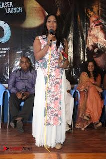 HBD Telugu Movie Teaser Launch  0007.jpg