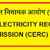 CENTRAL ELECTRICITY REGULATORY COMMISSION (CERC) | केन्‍द्रीय विद्युत नियामक आयोग (सीईआरसी)