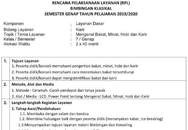 Download Contoh Rpl Bk 1 Lembar Kelas 7 K13 Revisi 2020 Semester 2 Sd Negeri Dabung 2