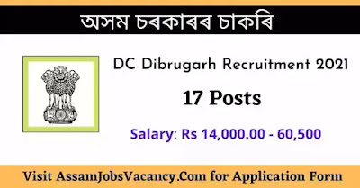 DC Dibrugarh Job 2021