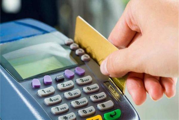 قريبا تقدر تسدد فاتورة الكهرباء أو تشحن العداد إلكترونيا من شركة جنوب القاهرة