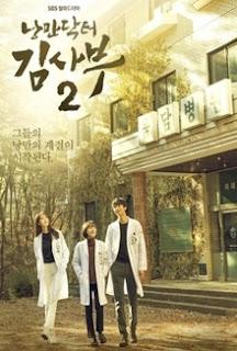 Dr_Romantic_2