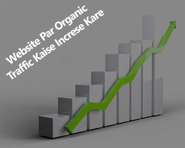 Website Par Organic Traffic Kaise Increse Kare