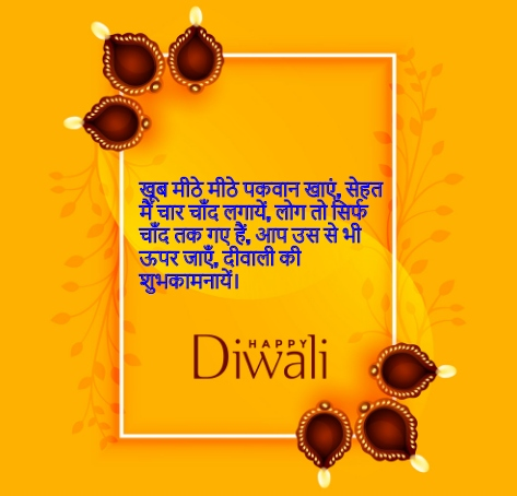 Happy Diwali 2019 Diwali Messages Whatsapp Status Happy Diwali