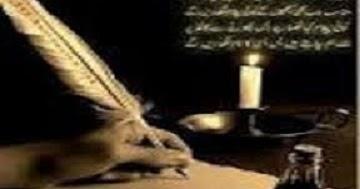 شروحات رسائل الحكمة التوحيدية