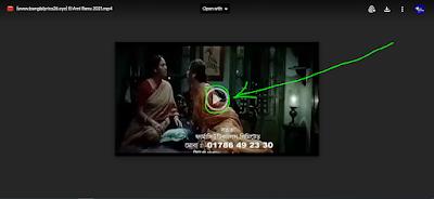 .এই আমি রেনু. বাংলা ফুল মুভি | .Ei Ami Renu. Full Movie Hd Movie Watch