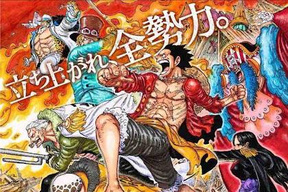 One Piece Stampede Reveals New Key Visual! (Drawn by Eiichiro Oda!)