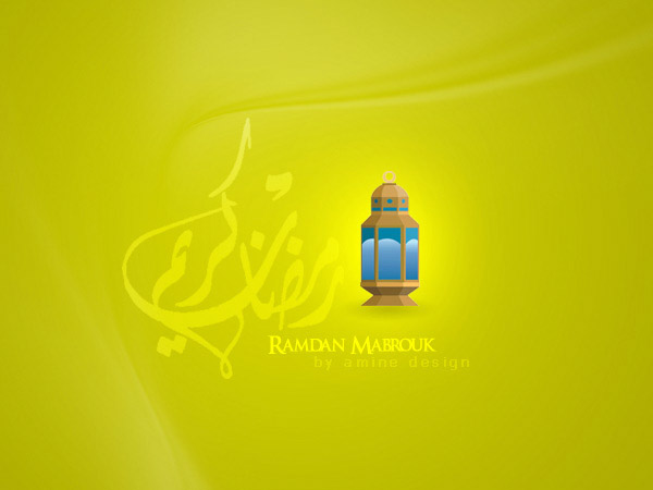 Unduh 55+ Background Islami Lebaran HD Paling Keren