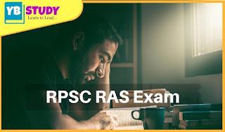 RPSC RAS Exam : Exam Dates, Eligibility, Patterns, Syllabus