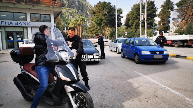 Αυξάνονται καθημερινά οι παραβάτες των μέτρων απαγόρευσης κυκλοφορίας στην Πελοπόννησο