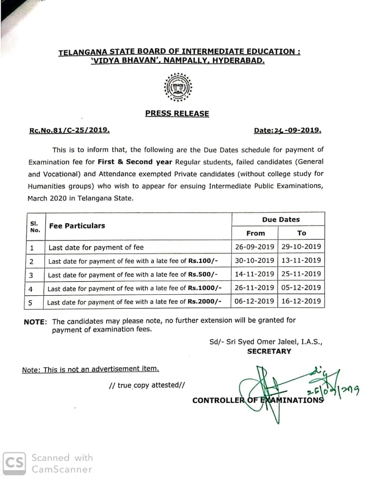 TS Inter 1st,2nd Year Examination Fee Due Dates /Schedule 2019-20 TS Inter 1st,2nd Year Examination Fee Due Dates /Schedule 2019-20 | TS Inter Exam Fee Dates 2019-20 First and Second Year Fee Details | TS Inter 1st ,2nd year exam Fee Duw Dates / Schedule 2019-20 | Ts/ Telangana Intermediate exam fee last date for the session 2019-20 is available for the 1st and 2nd year/2019/09/telangana-ts-inter-1st-2nd-year-exams-fee-due-dates-time-table-hall-tickets-results-marks-memo-download.html