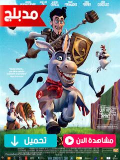 مشاهدة وتحميل فيلم الحمار روسيو Donkey Xote 2007 مدبلج عربي
