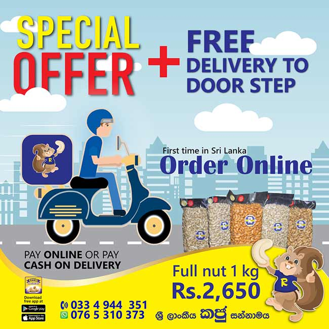 Royal Cashews | Free delivery to your door step.