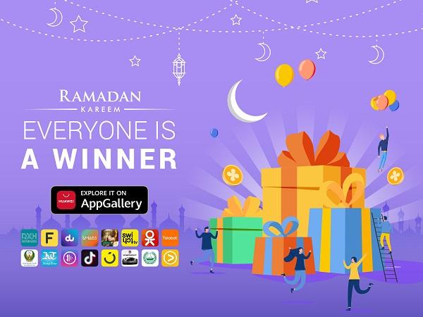 Huawei AppGallery Ramadan Contest
